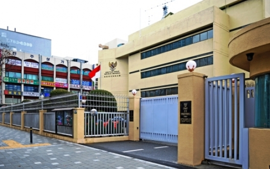 Indonesian Embassy not for sale: Ambassador