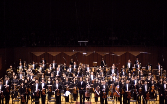 'Mahler fever' sweeps Seoul classical scene
