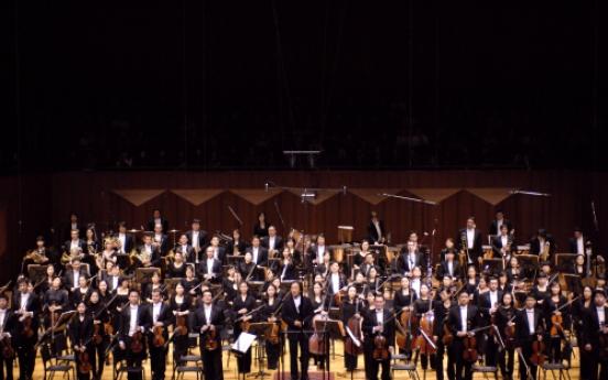 'Mahler fever' sweeps Seoul classical scene