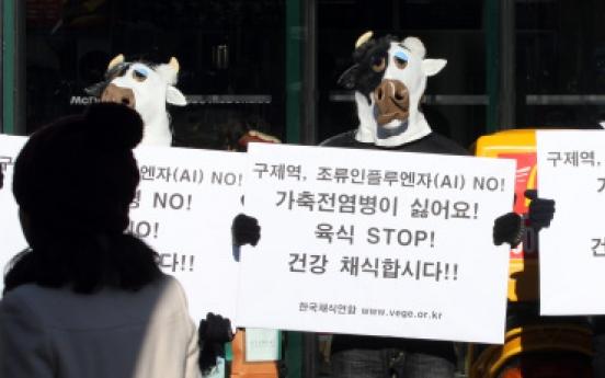 Korea battles renewed AI, foot-and-mouth