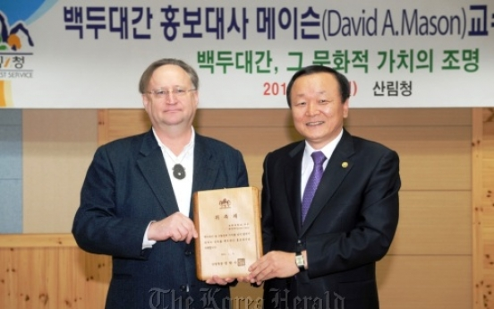 David Mason to promote Baekdu-daegan