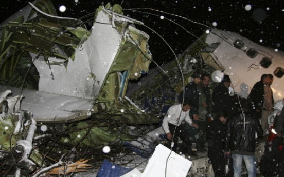 Plane with 106 people crashes in Iran; 29 survive