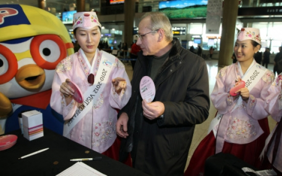 Korea Pass Cards to spur demand during 50-day shopping event