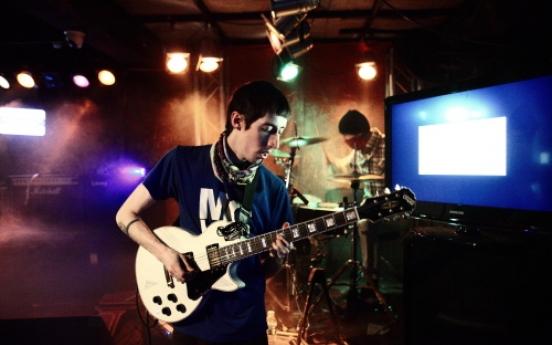 Supercolorsuper rings changes in music scene