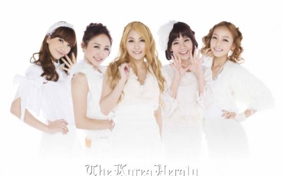 KARA makes debut in Japanese drama