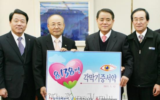 8,138 KEPCO employees to donate corneas