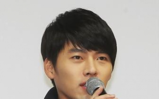 Actor Hyun Bin to join Marines