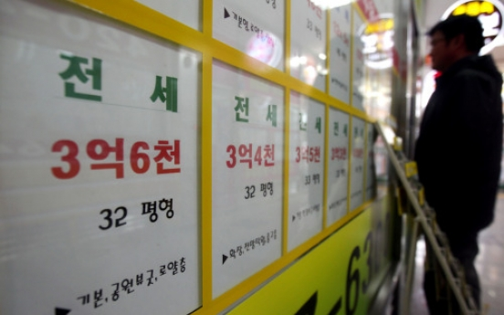 Seoul strives to fight hikes in home rental costs