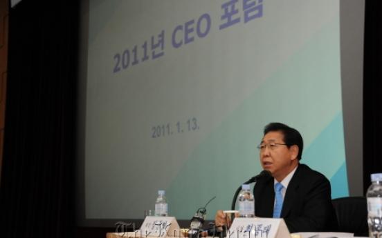 POSCO looks to buy Korea Express