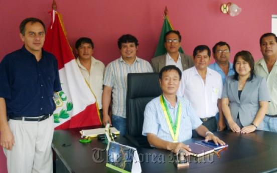 Ethnic Korean elected mayor in Peru