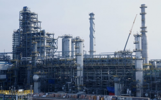 Oilbank launches new refining facility