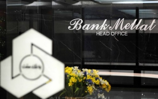 'Iran paid N.K. for arms via Bank Mellat Seoul branch'