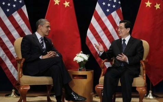 Obama to honor China's president with state dinner