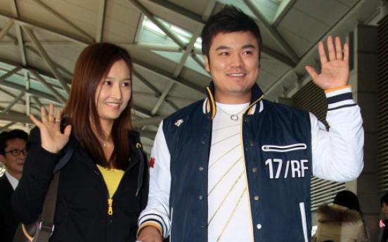 S. Korean major leaguer Choo Shin-soo gets a huge raise