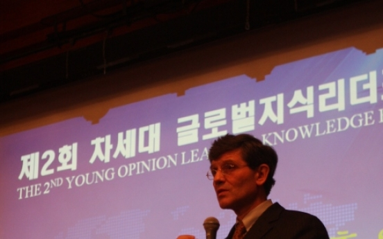 Young Opinion Leaders' Knowledge Forum