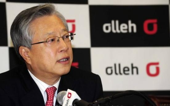 KT targets W20.5tr in sales