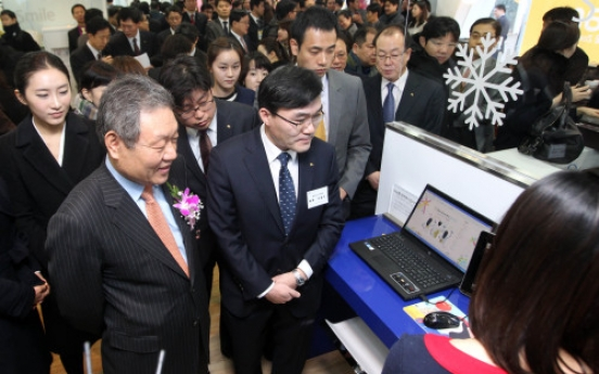 Kookmin Bank opens student branches