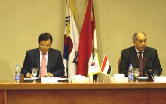 Korea, Egypt seek oil, nuke power partnership