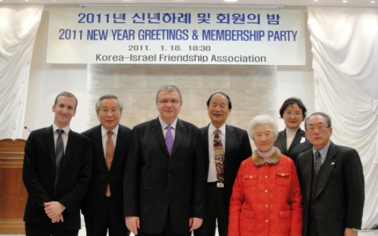 Korea-Israel association greetings