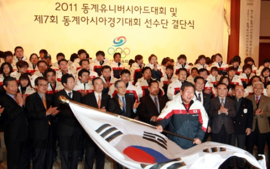 Korea aims for third in Winter Asiad...