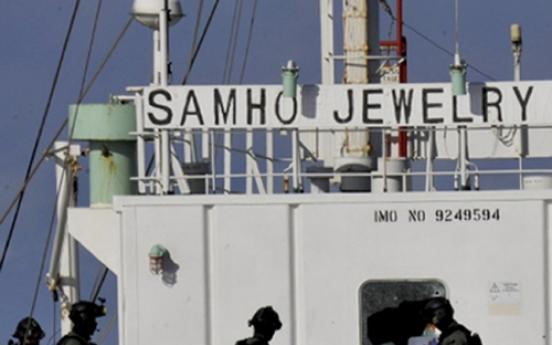 Rescue sends tough message to pirates