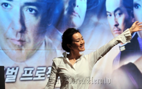 Gong Li says all cultures connected