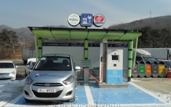 KEPCO opens electric vehicle charging stations on highway