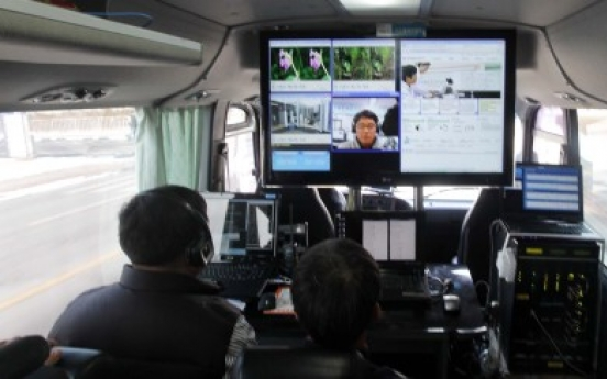 Korea develops most advanced wireless tech