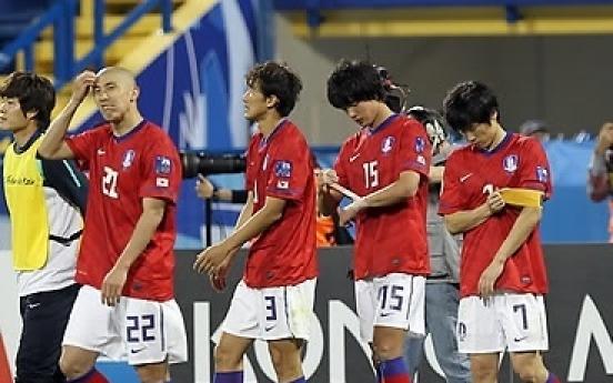 South Korea pay penalty as Japan reach final