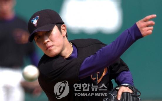 Kim Byung-hyun joins Japan's Rakuten