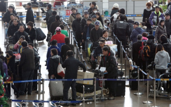 Over 580,000 Koreans expected to go abroad for Lunar New Year