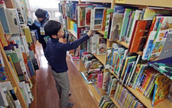 W552 billion allocated for 180 new public libraries