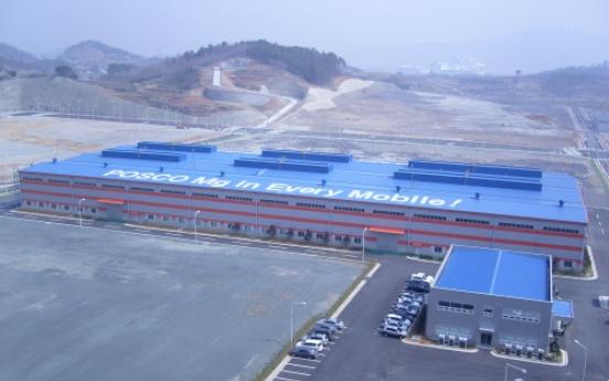 POSCO steps up resources development