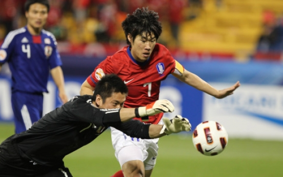 Korea aims to leave on high note