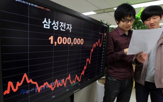 Samsung's Q4 operating profit down 12.4 pct