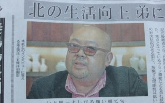 N. Korean leader opposed hereditary power transfer, eldest son says