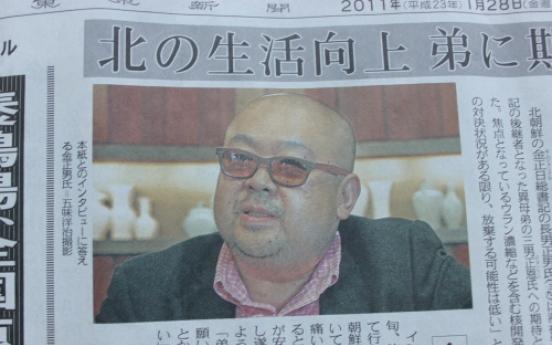 Son says N.K. leader didn't want power succession
