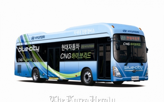 Hyundai introduces hybrid bus