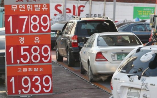 Blame games rising over oil price increases