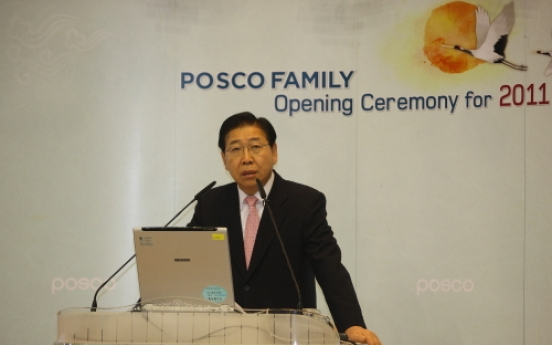 POSCO secures Africa resources deals
