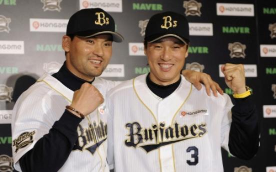 Park Chan-ho eyes success in Japan