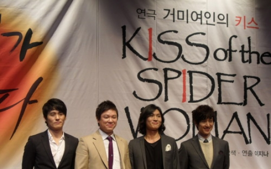 'Kiss of the Spider Woman' more fun as play than film