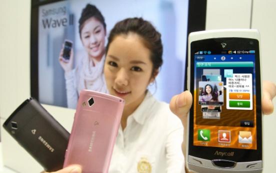 Samsung launches Bada phone in Korea