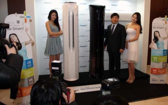 Samsung, LG face off in smart appliances