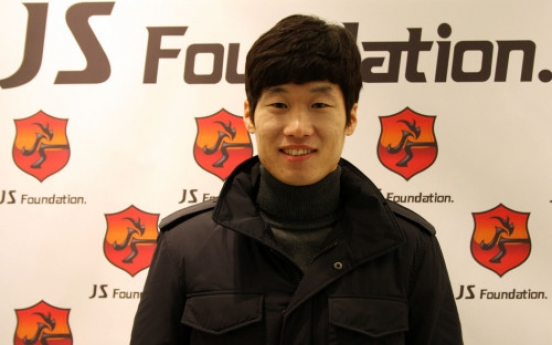 Footballer Park Ji-sung sets up charity foundation