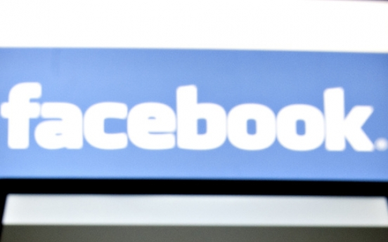 'Facebook may not be dominant in Japan'