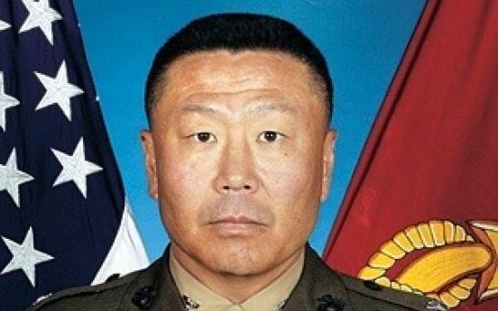 Yoo 1st Korean-American U.S. general