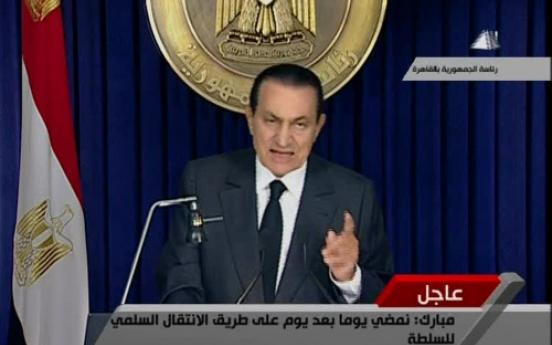 President Mubarak defies resignation calls