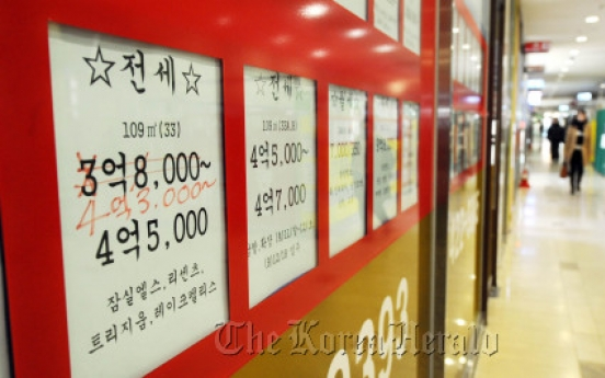 Korea strives to curb home rent prices