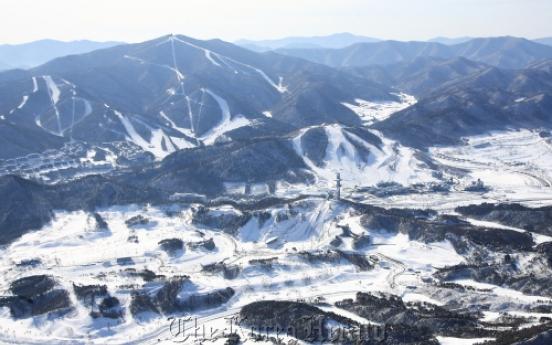 PyeongChang ready for the spotlight